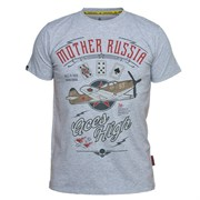 Mother Russia, Аэрокобра (Grey)